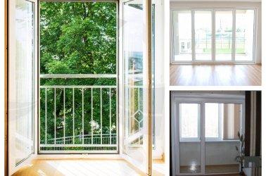 балконные двери в пол